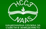 National Agricultural Advisory Service, office in Burgas